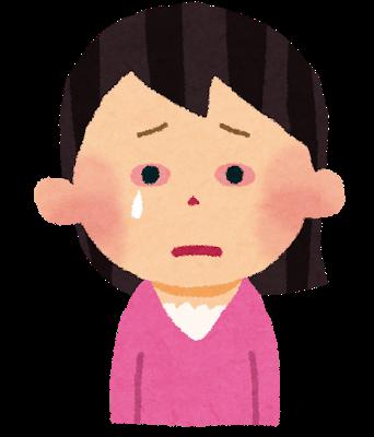 f:id:inakichi-inakichi:20200921230503p:plain