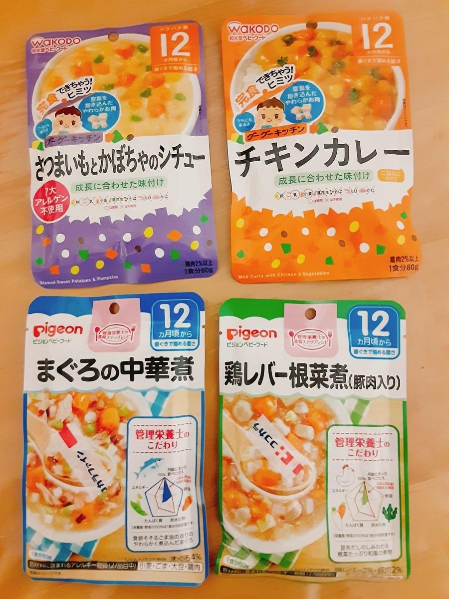 f:id:inakichi-inakichi:20210115214342j:plain