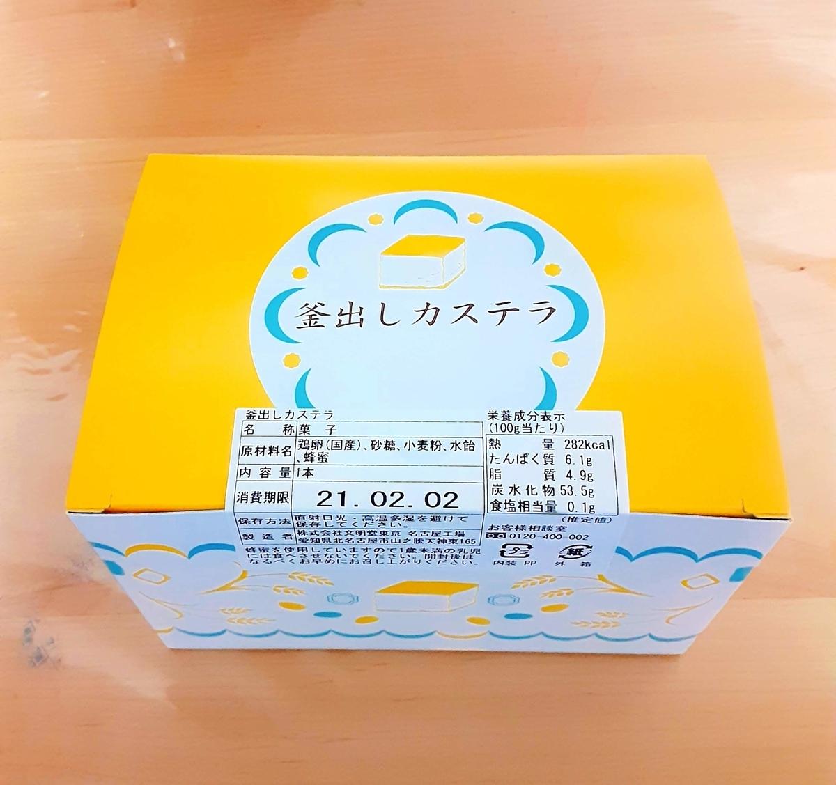 f:id:inakichi-inakichi:20210204153716j:plain