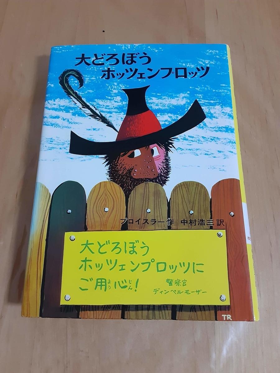 f:id:inakichi-inakichi:20210317220344j:plain