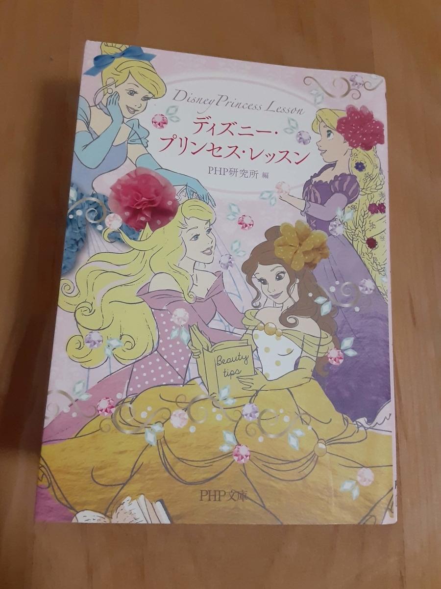 f:id:inakichi-inakichi:20210317220557j:plain