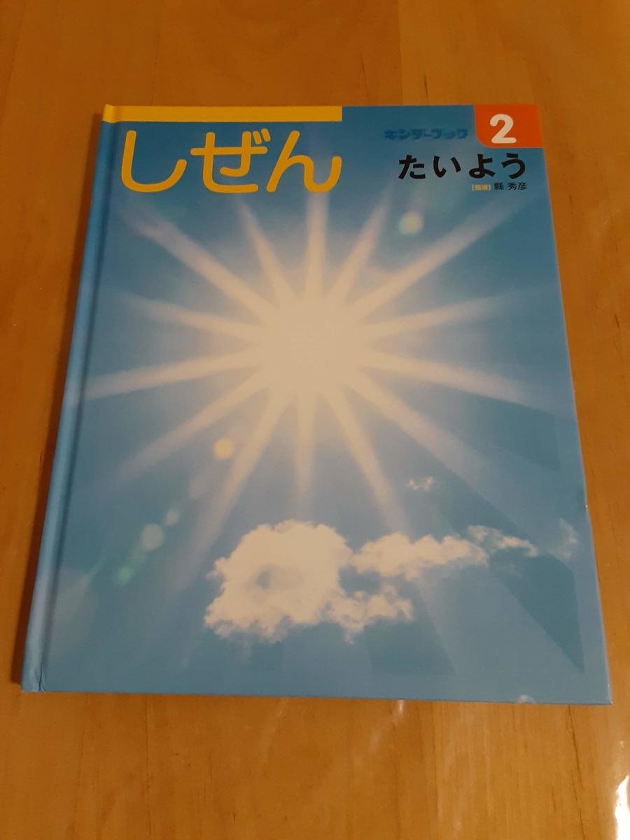 f:id:inakichi-inakichi:20210317221111j:plain