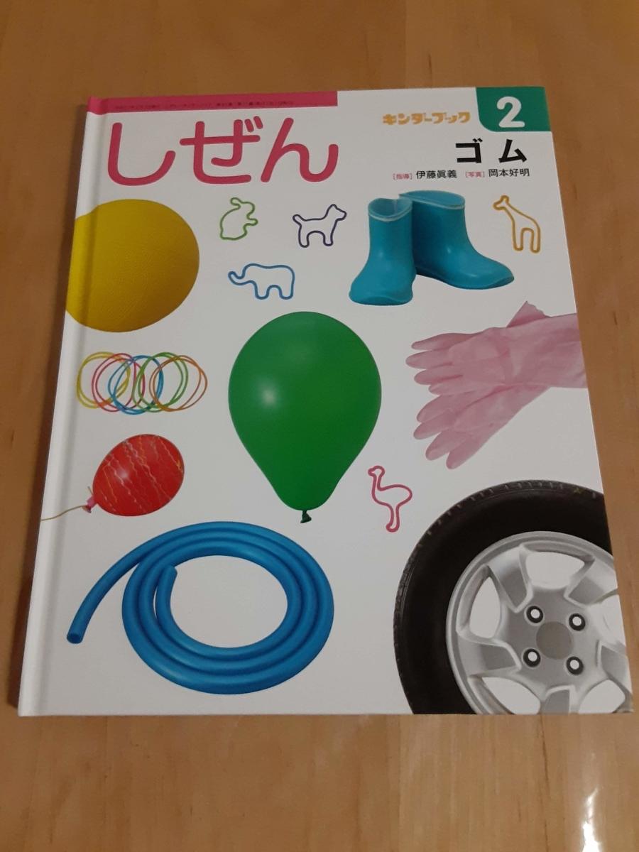 f:id:inakichi-inakichi:20210317221238j:plain