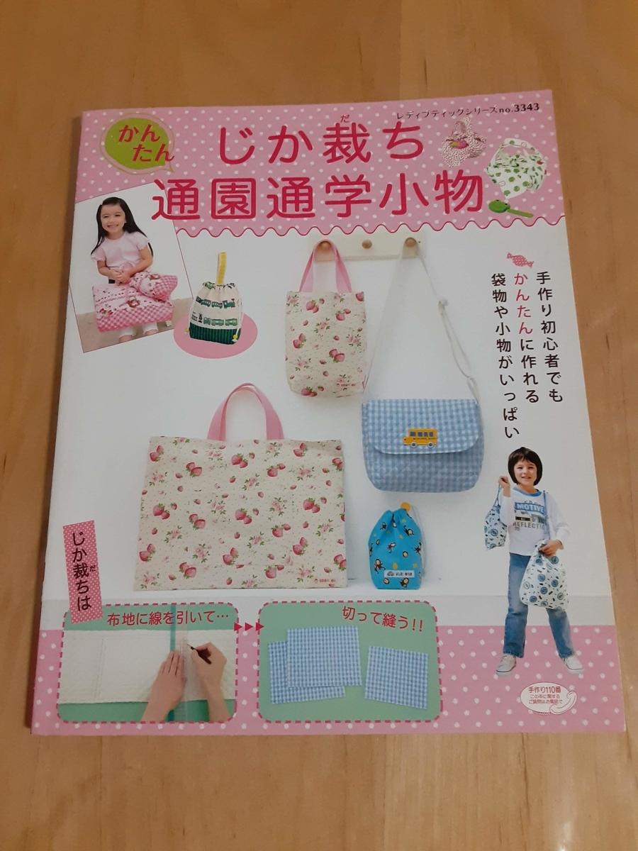 f:id:inakichi-inakichi:20210317221501j:plain