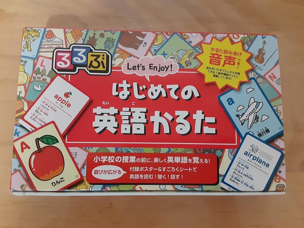 f:id:inakichi-inakichi:20210404104030j:plain