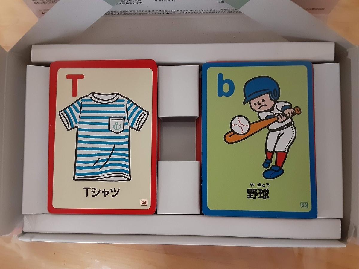 f:id:inakichi-inakichi:20210404104125j:plain