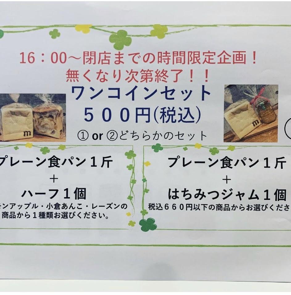 f:id:inakichi-inakichi:20210513212545p:plain