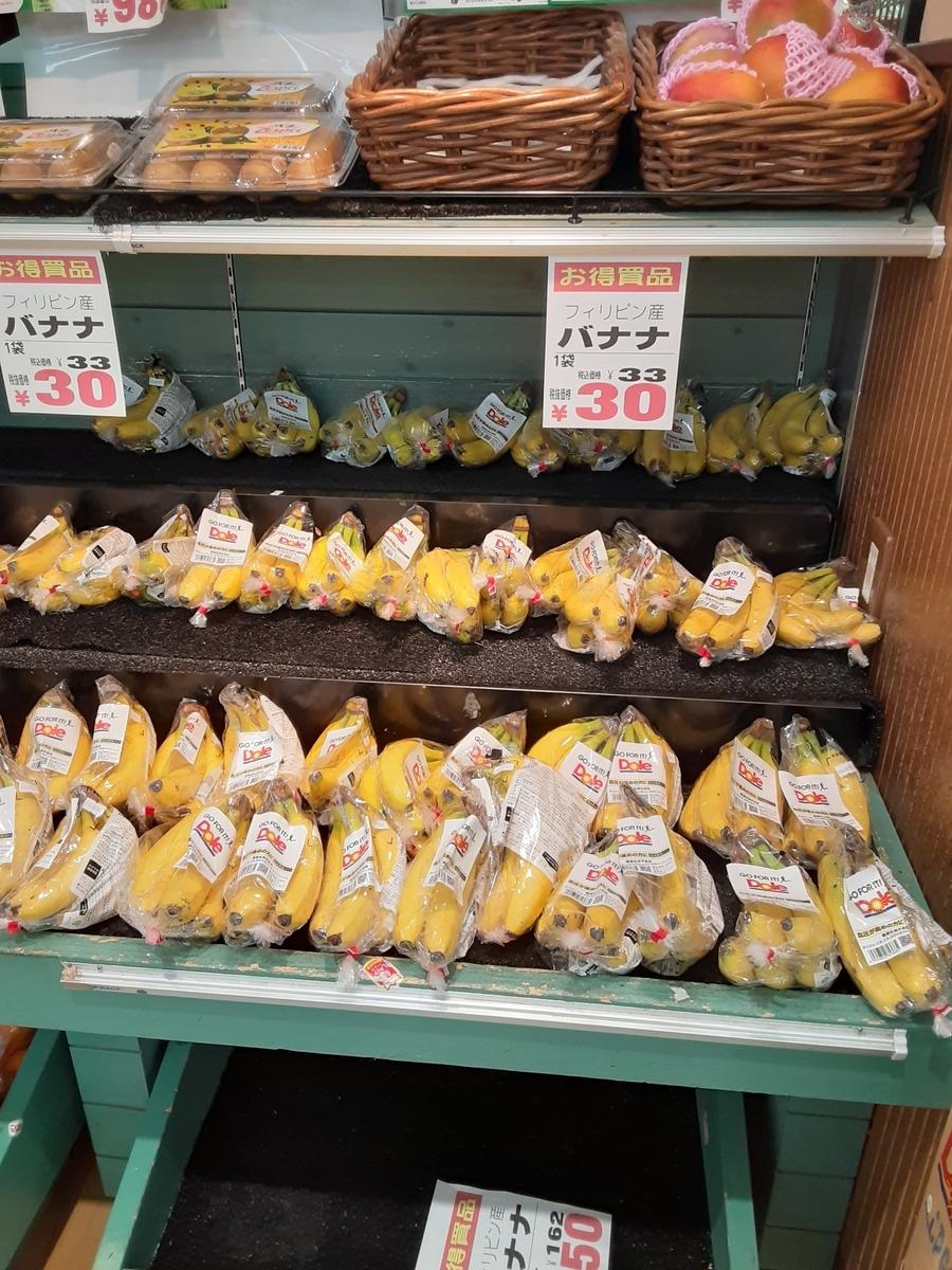 f:id:inakichi-inakichi:20210818001107j:plain