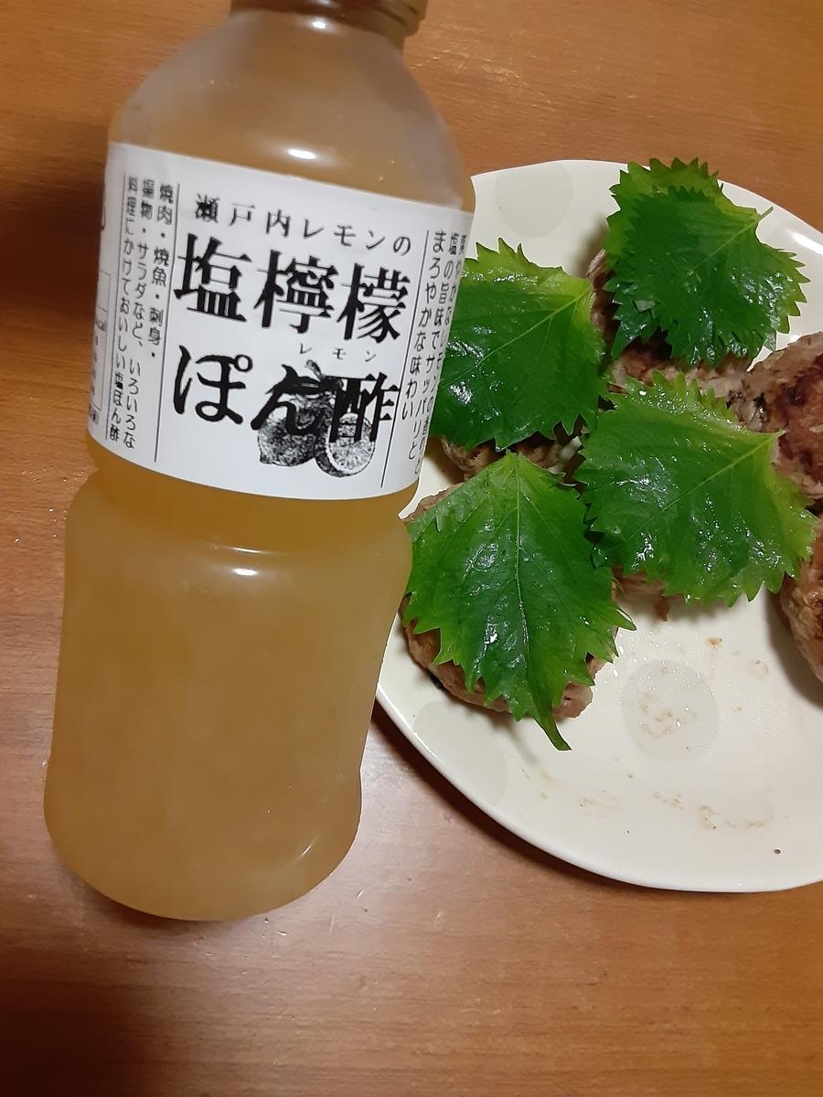 f:id:inakichi-inakichi:20211010001009j:plain