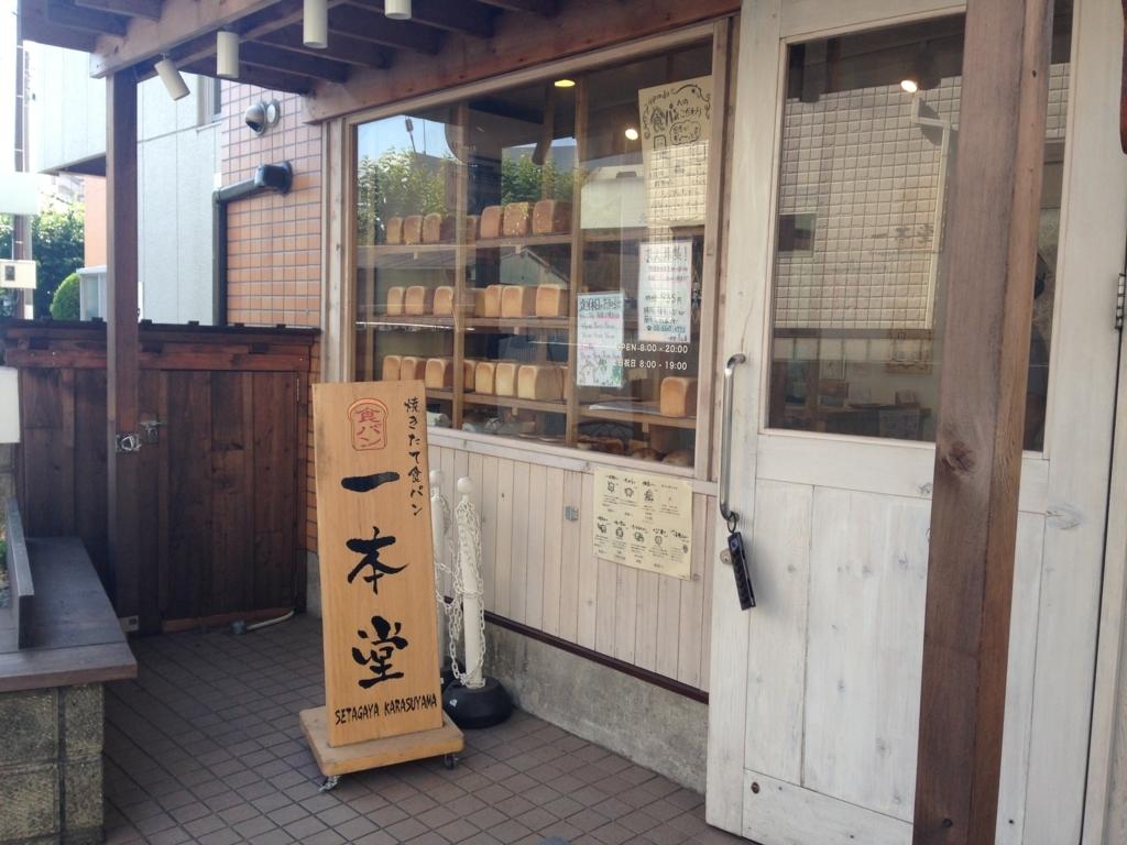 f:id:inamuragasaki0612:20170621222738j:plain
