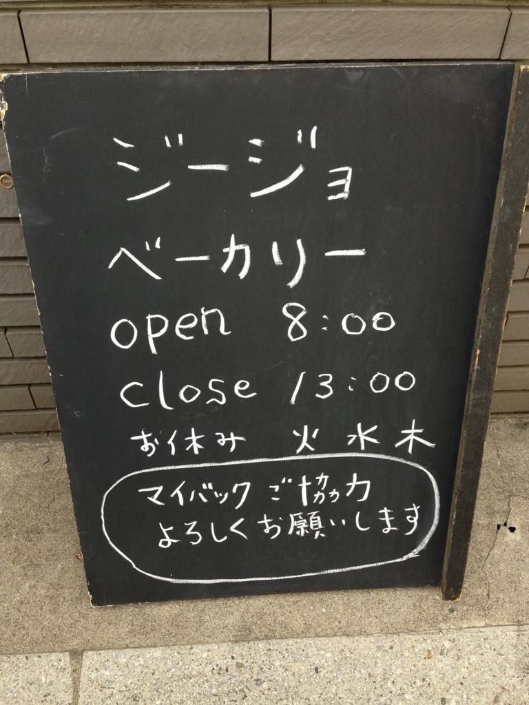 f:id:inamuragasaki0612:20170724222322j:plain