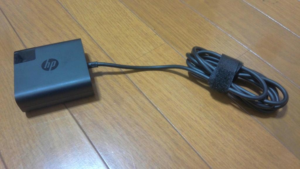 HP Spectre x360 充電ケーブル短
