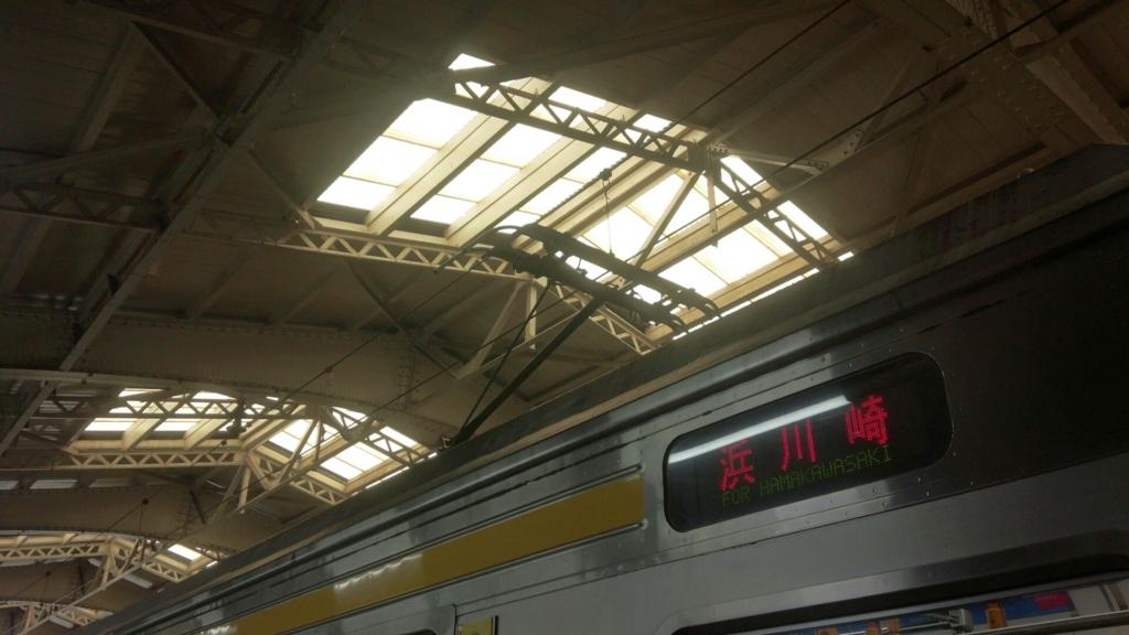 鶴見駅 屋根