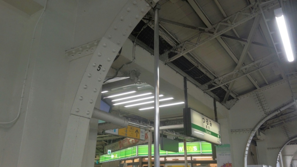 鶴見駅 柱