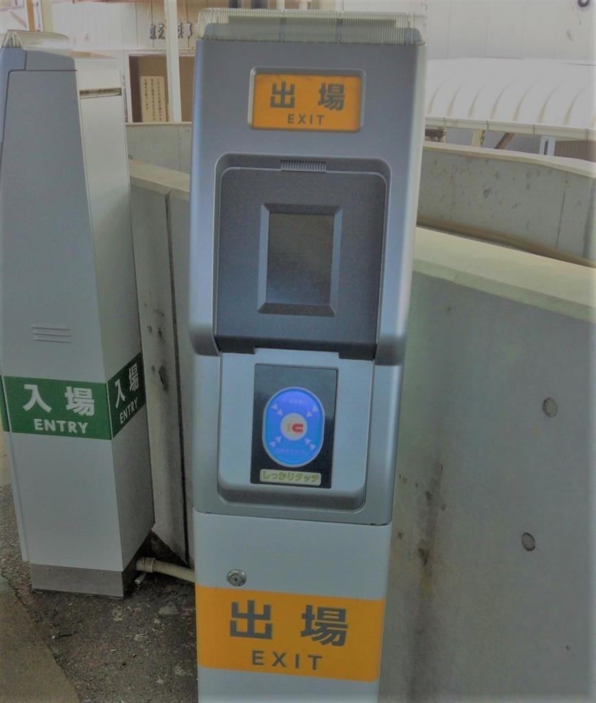 海芝浦駅簡易改札