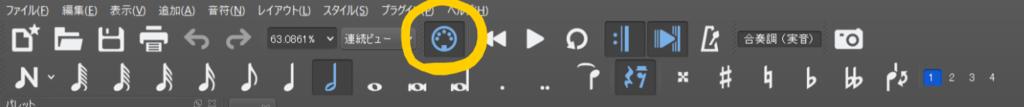 MuseScore MIDI Inputを有効にするボタン