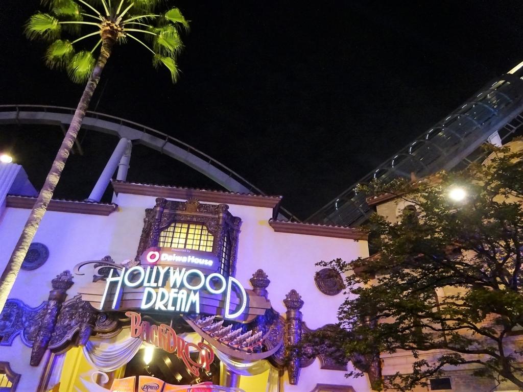 ハリウッド・ドリーム・ザ・ライドの入り口