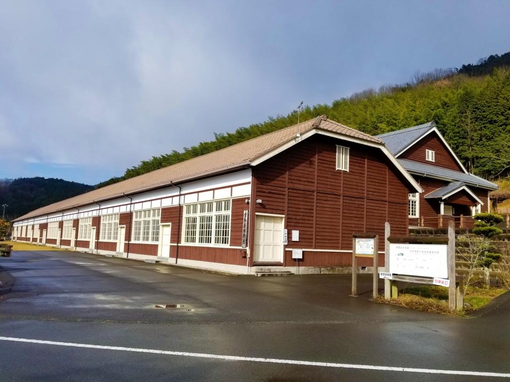卯之町 米博物館