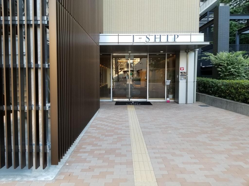 HOTEL J-SHIP 大阪難波
