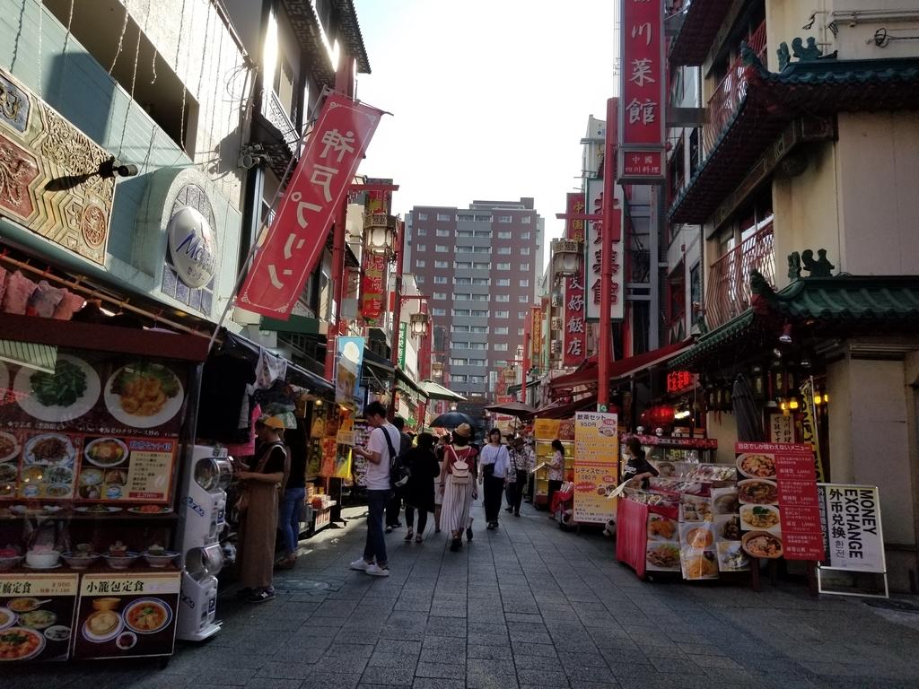 神戸の中華街
