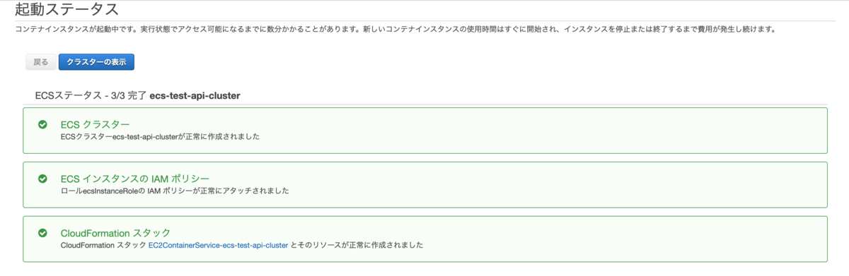 f:id:inari111:20200523151207p:plain
