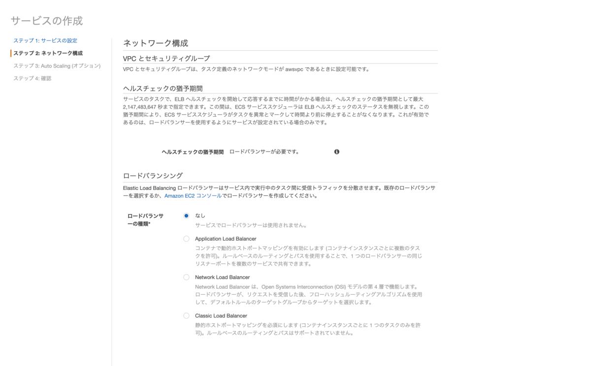 f:id:inari111:20200523151258p:plain
