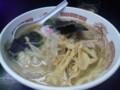 ワンタン麺700円