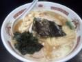 ワンタン麺700