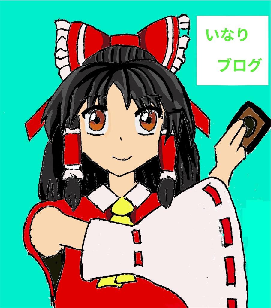 f:id:inari_yugioh:20161116180614j:image