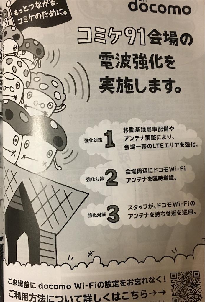 f:id:inari_yugioh:20161223173118j:image