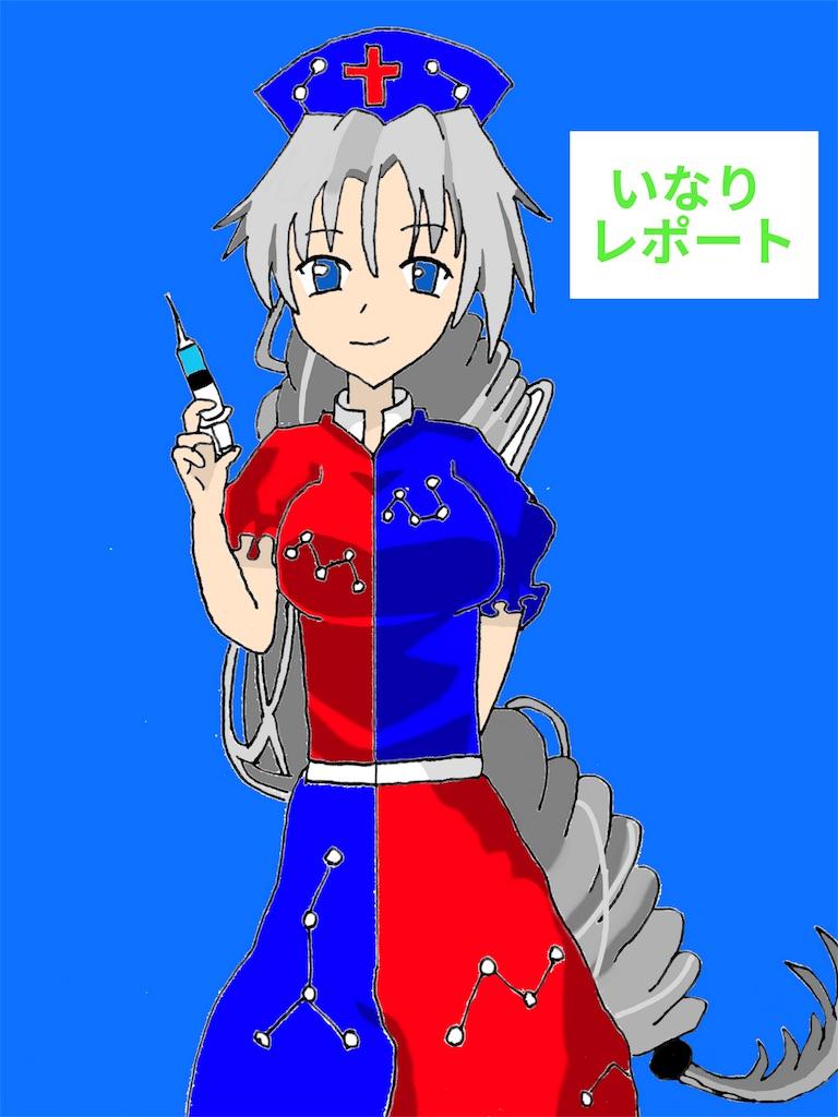f:id:inari_yugioh:20161223184534j:image
