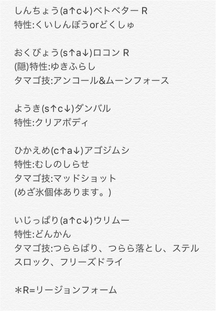f:id:inari_yugioh:20170120173627j:image