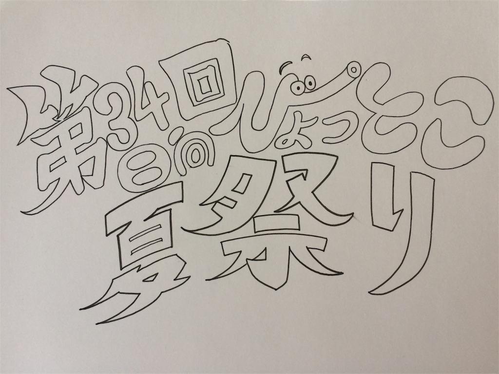 f:id:inarikawa:20170212110538j:image