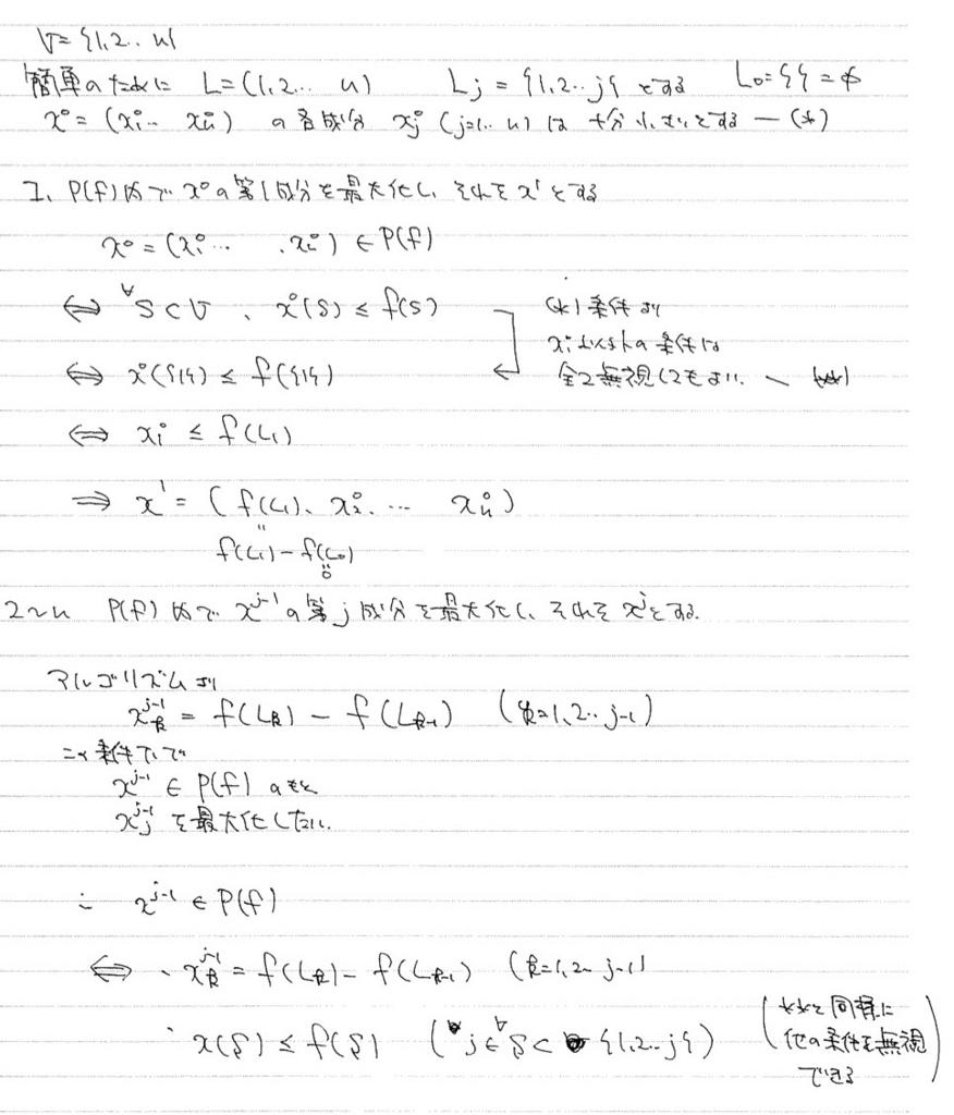 f:id:inarizuuuushi:20170417154859j:plain