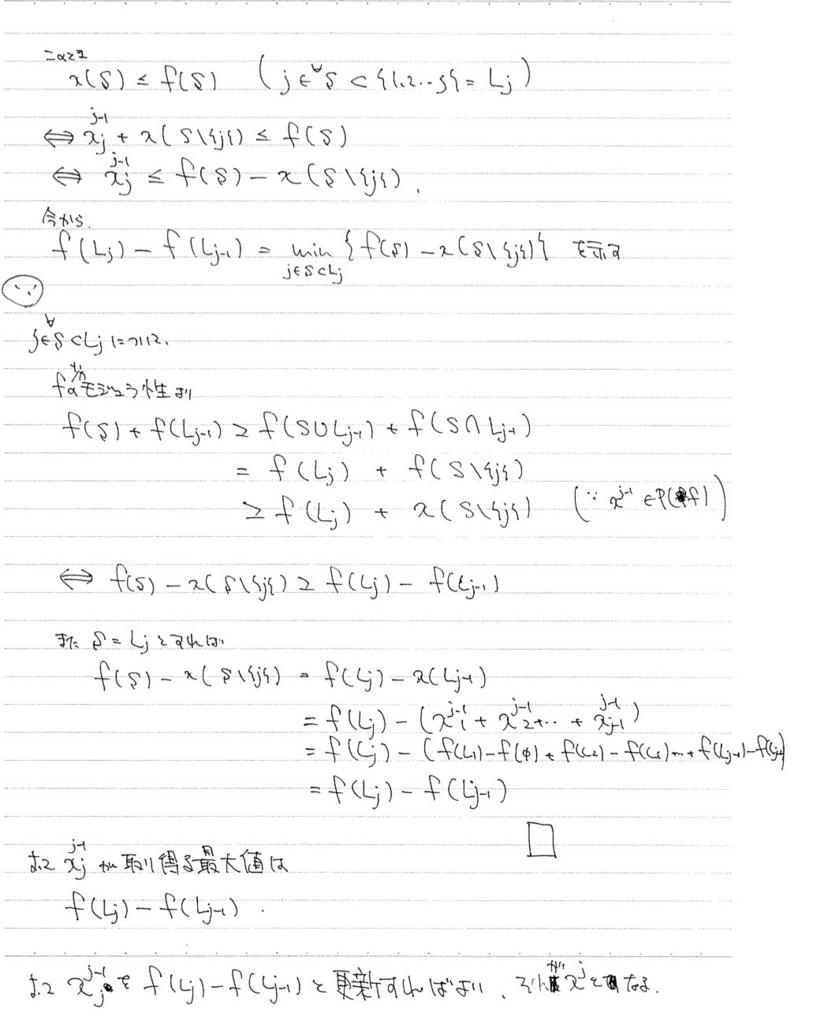 f:id:inarizuuuushi:20170417154907j:plain