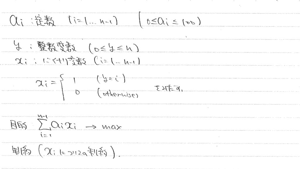 f:id:inarizuuuushi:20170816111716p:plain:w600