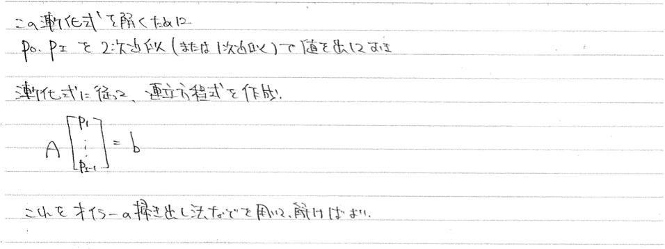 f:id:inarizuuuushi:20170930140417p:plain