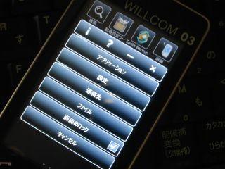 f:id:inarmo:20080831225003j:image