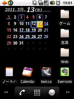 f:id:inarmo:20110513191848p:image