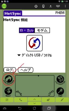 f:id:inarmo:20140121015643j:image