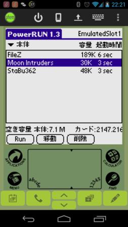 f:id:inarmo:20140124000359p:image