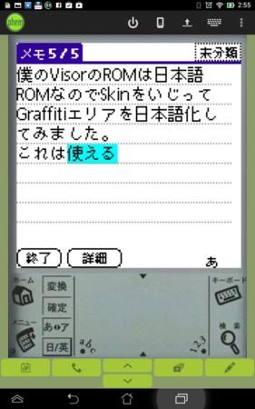 f:id:inarmo:20140204030141j:image