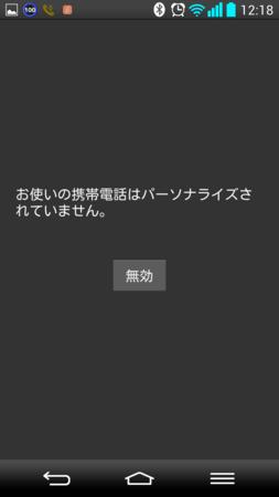 f:id:inarmo:20140831133315p:image