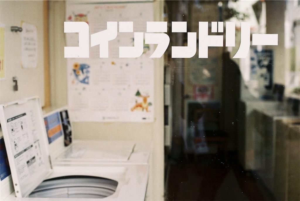 f:id:inaryu070:20170108135844j:image