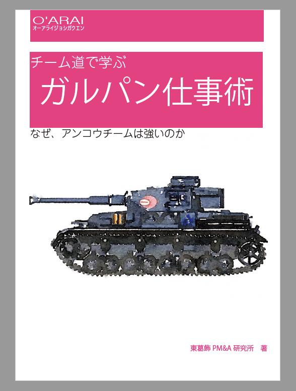 f:id:inayamafumitaka:20160730205940p:plain