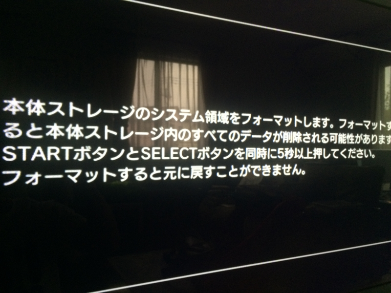 f:id:inayamafumitaka:20161001185350j:plain
