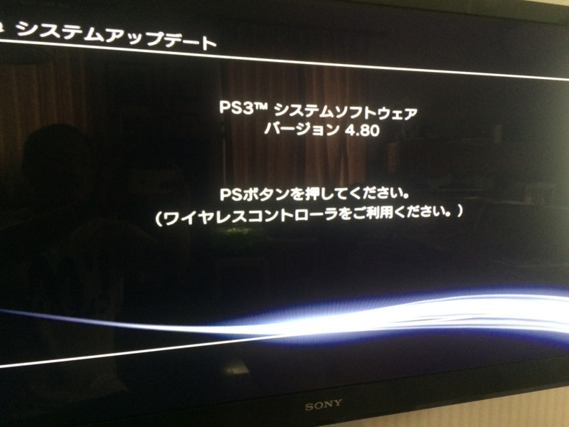 f:id:inayamafumitaka:20161001185351j:plain