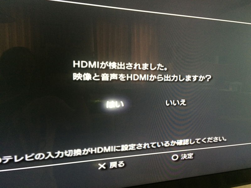 f:id:inayamafumitaka:20161001185357j:plain