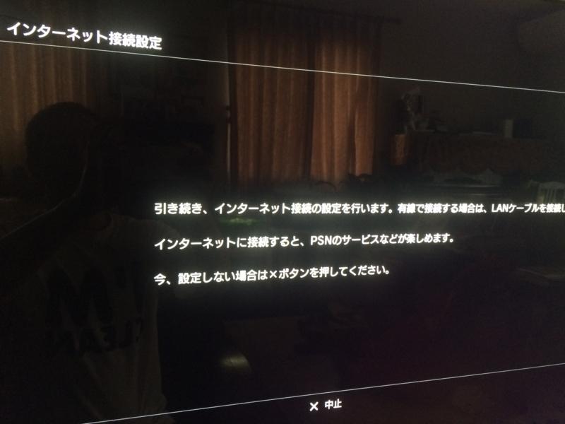 f:id:inayamafumitaka:20161001185400j:plain