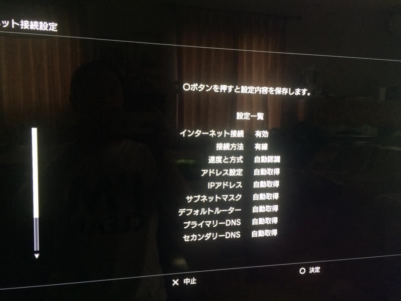 f:id:inayamafumitaka:20161001185401j:plain